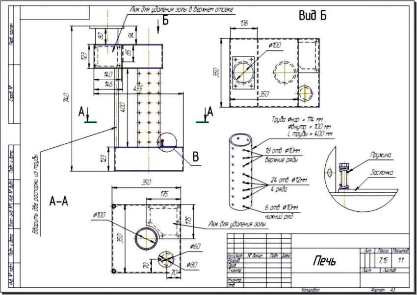 Вариант конструкции на отработанном масле