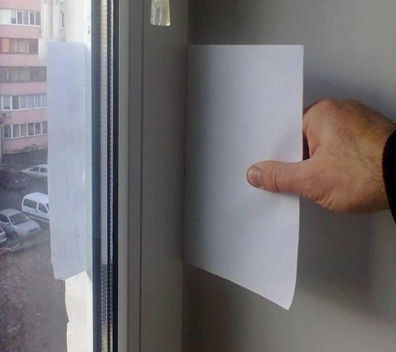 С помощью простого листа бумаги можно выяснить причину неполадки