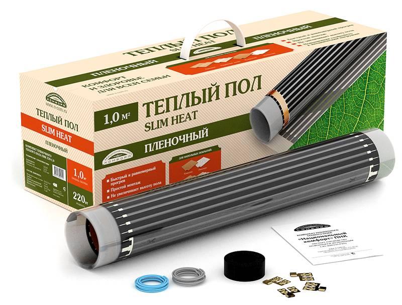 Специальный набор для монтажа пленочного теплого пола под линолеум