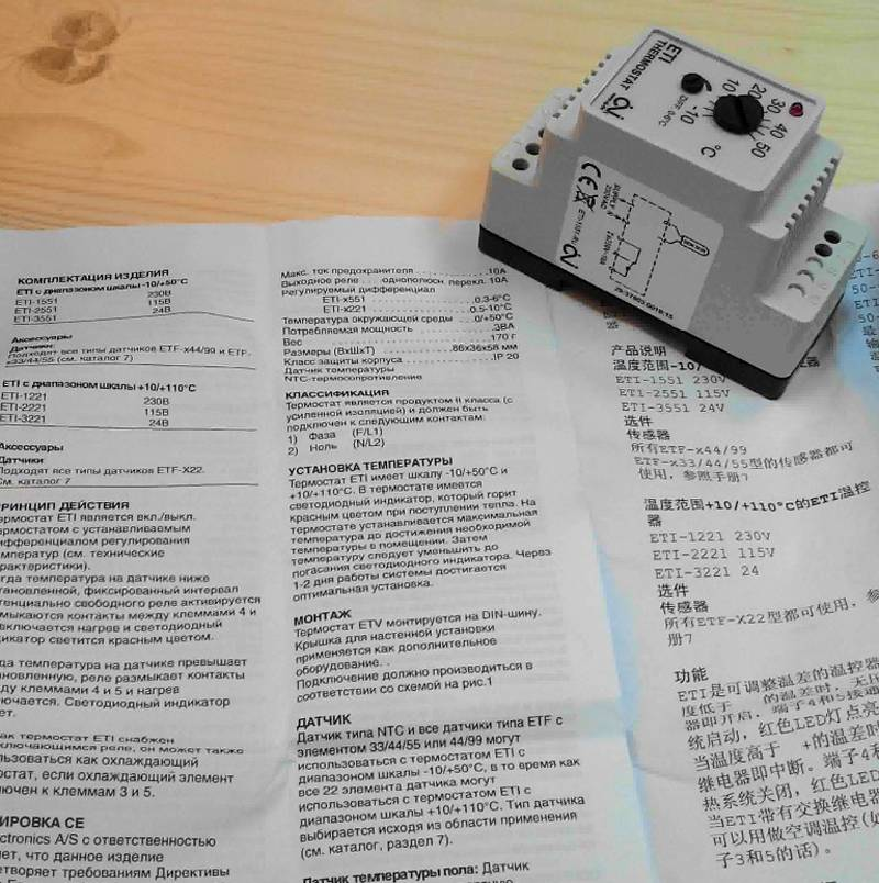 Термостат греющего кабеля саморегулирующегося для обогрева труб применяют в соответствии с инструкцией производителя