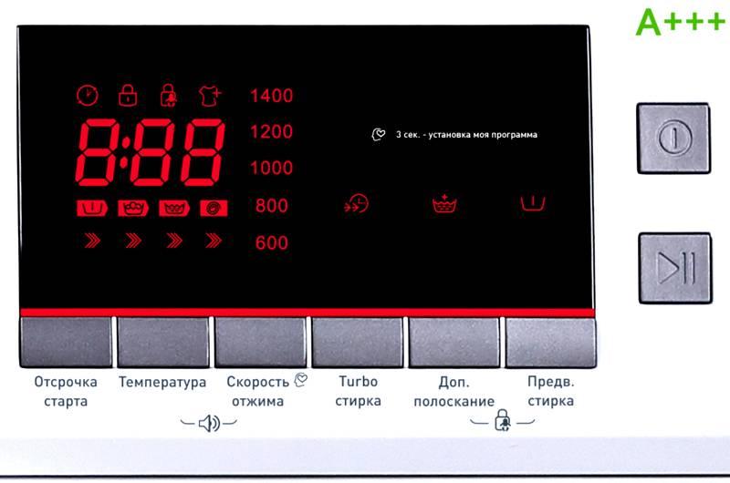 Крупный дисплей пригодится для быстрой работы с меню и многочисленными функциями современных машин
