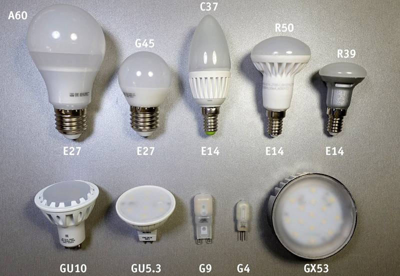 Не сложно приобрести светодиодные лампы высокой мощности с разными типами цоколей