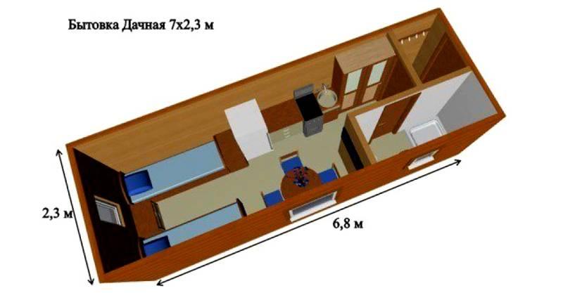 Помещение с душем, туалетом, кухней и комнатой