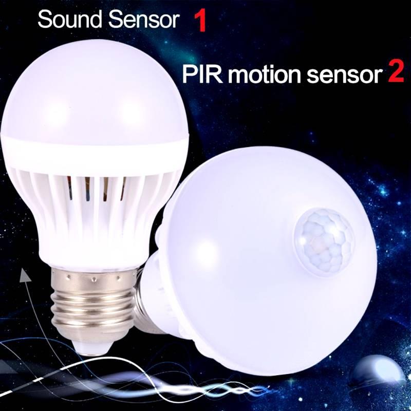 Светодиодные лампы со встроенными детекторами звукового (1), инфракрасного (2) диапазона