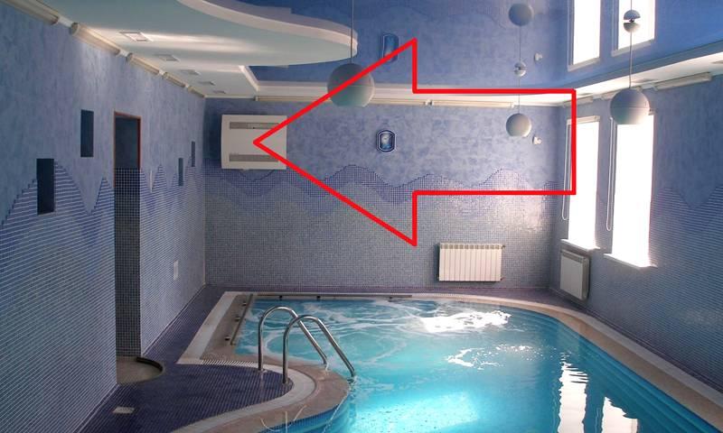 Специализированное оборудование рекомендуют устанавливать в бассейнах