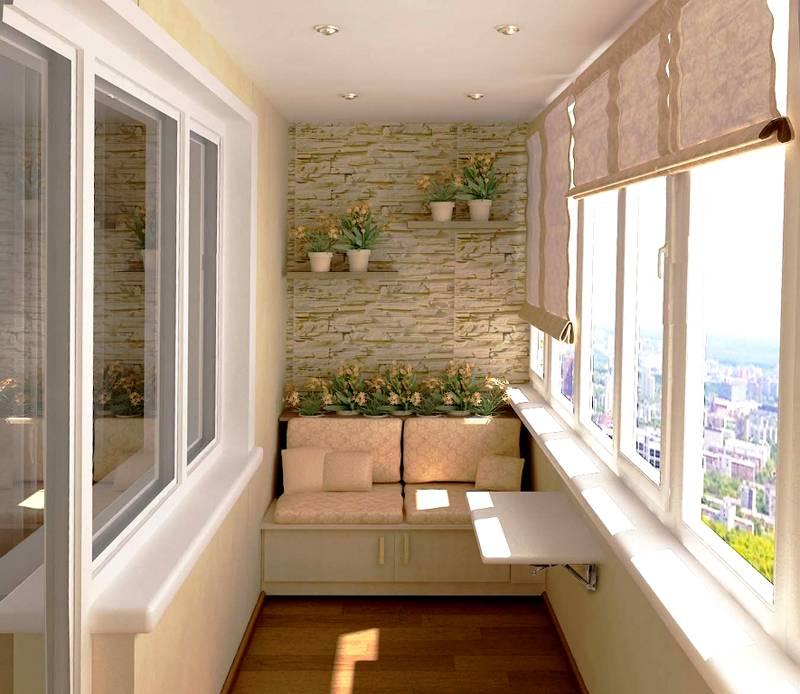 Реалистичное изображение модернизированного балкона можно создать с помощью компьютерного моделирования