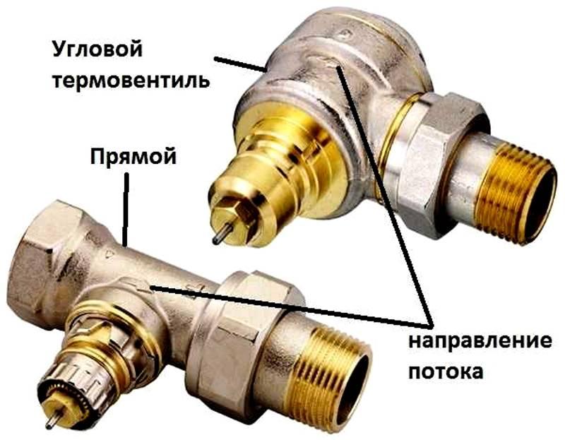Разные конструкции вентилей