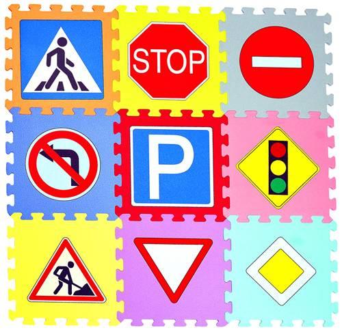 WonderToys/ «Дорожные знаки»