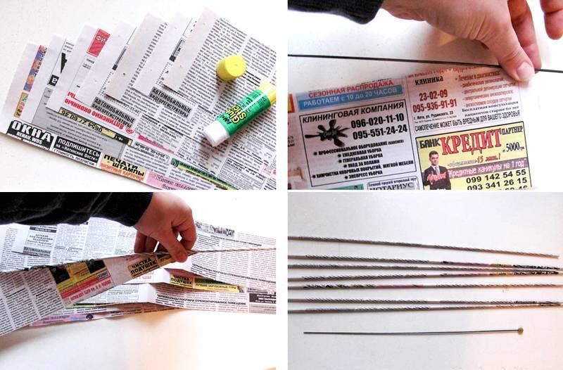 3-15 Газетные трубочки