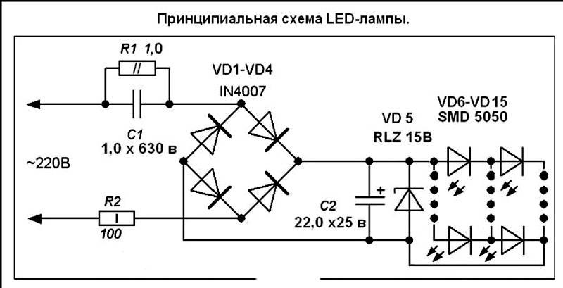 Подробная схема соединения полупроводников