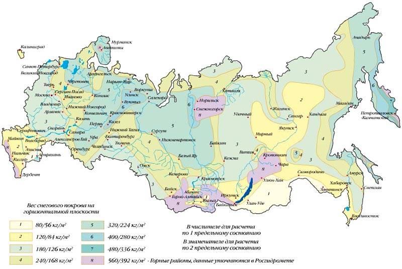 Карта снеговых нагрузок для территории Российской Федерации