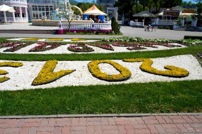Обрамление цветочных цифр