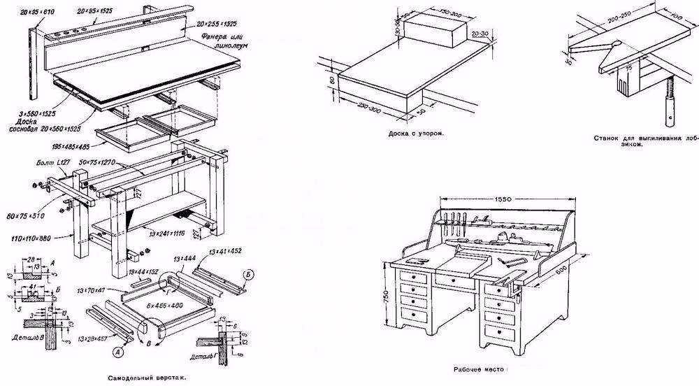 Совмещение верстака и стола для работы