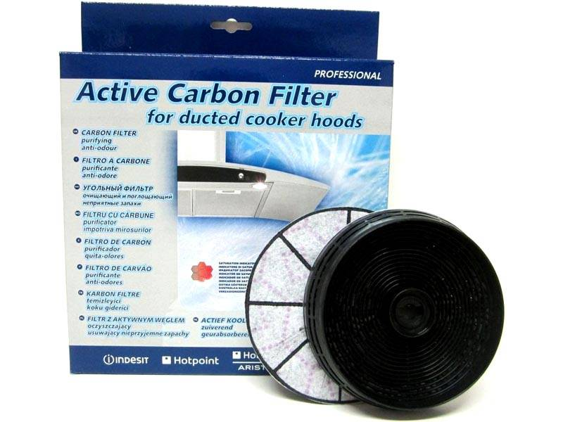 Типичный угольный фильтр для кухонной вытяжки