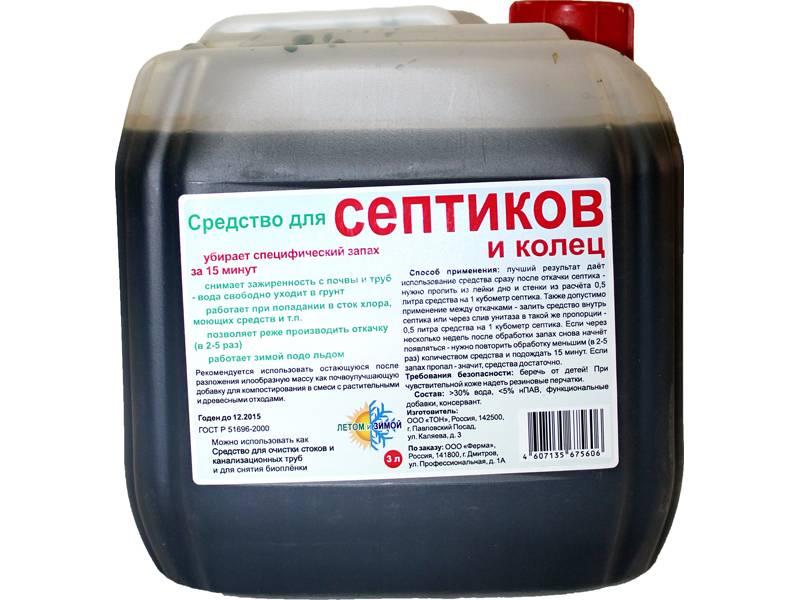 Кроме того, химия не боится хлора в воде и антисептических добавок