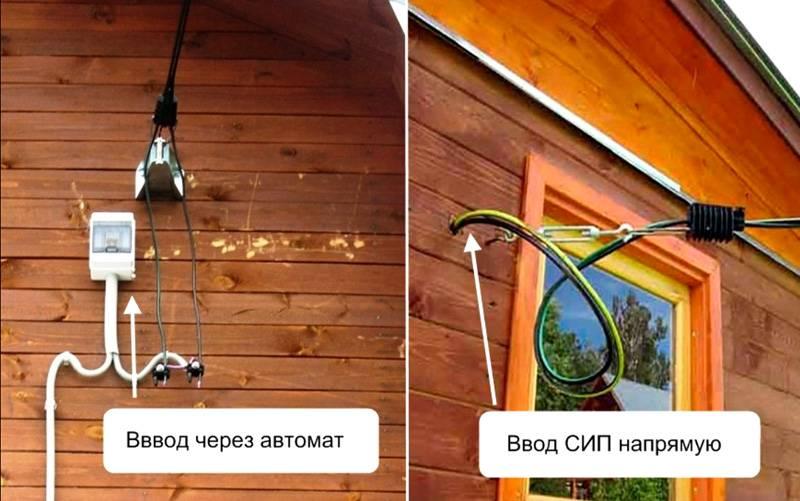 Для подключения применяют специальные провода серии СИП