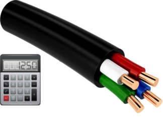 Калькулятор расчета сечения кабеля по мощности