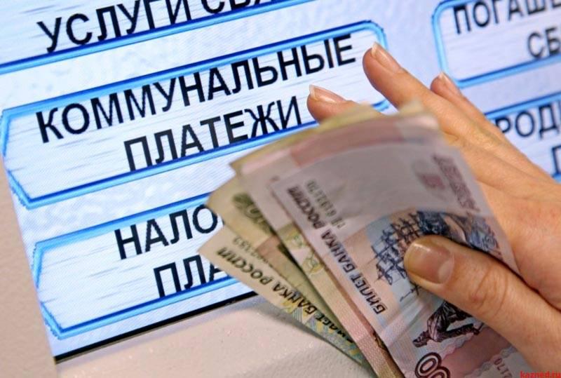 Самостоятельное заполнение квитанции облегчает процесс оплаты