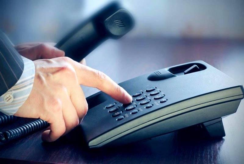 Передавать данные по телефону можно по-разному