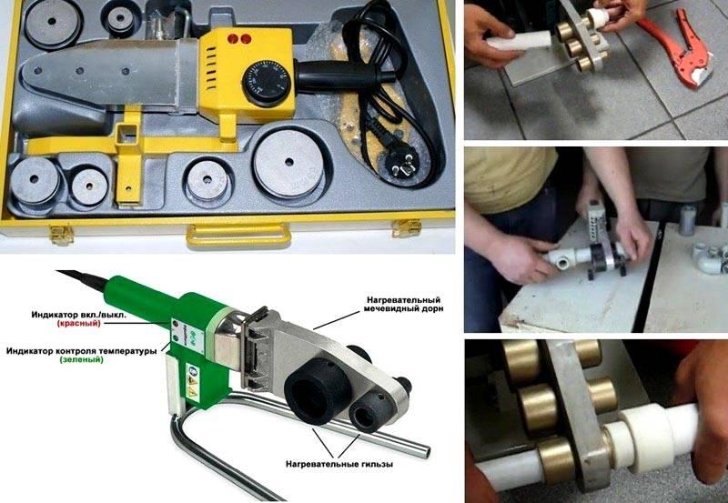 Для соединения деталей в единую систему применяют такие сварочные аппараты