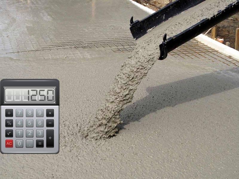 калькулятор бетона м300