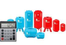 Калькулятор расчета объема расширительного бака для системы отопления