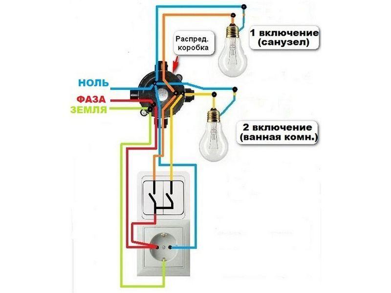 Схема подключения двухклавишного электровыключателя с розеткой