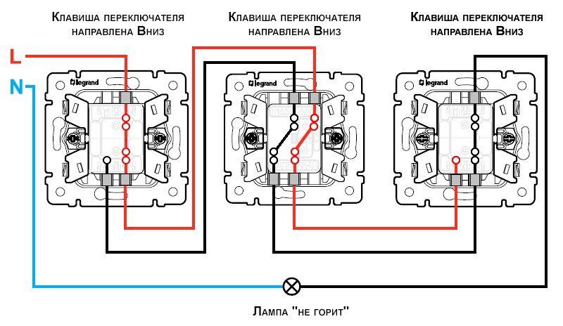 Схема подключения проходных выключателей из 3 мест
