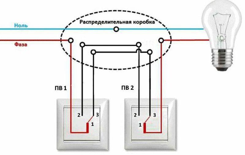 Принципиальная схема подключения двух одноклавишных выключателей