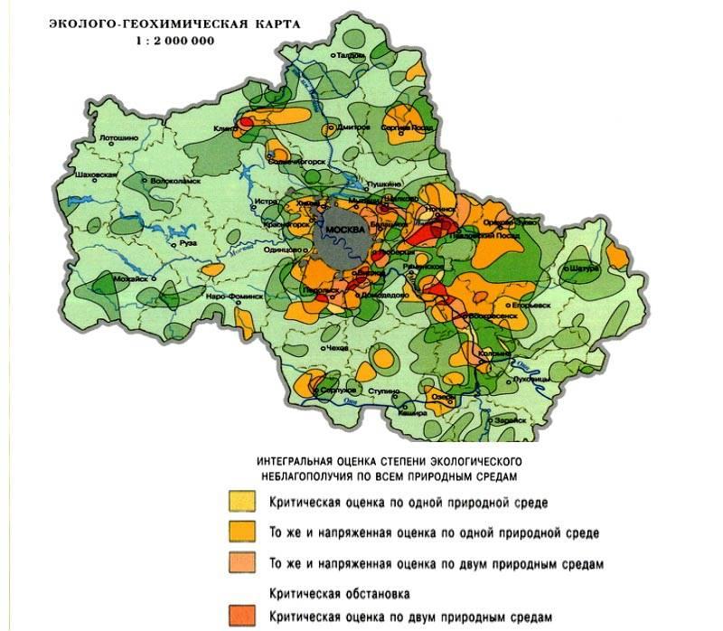 Для примера можно взять территорию Московской области, как региона с достаточно высоким уровнем экологического контроля