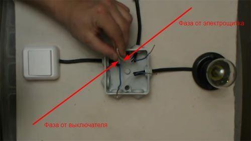 Схема подключения двухклавишного выключателя на 2 лампочки, к люстре и с розеткой