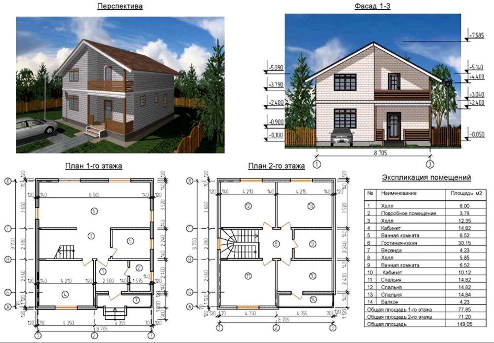 дом двухэтажный фото проект экономичный чертеж основе этих текстов