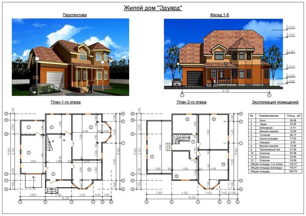 В проекте дома следует все предусмотреть – глубину залегания фундамента, толщину и структуру стен, характер межэтажных перекрытий и стропильной системы, расположение лестниц