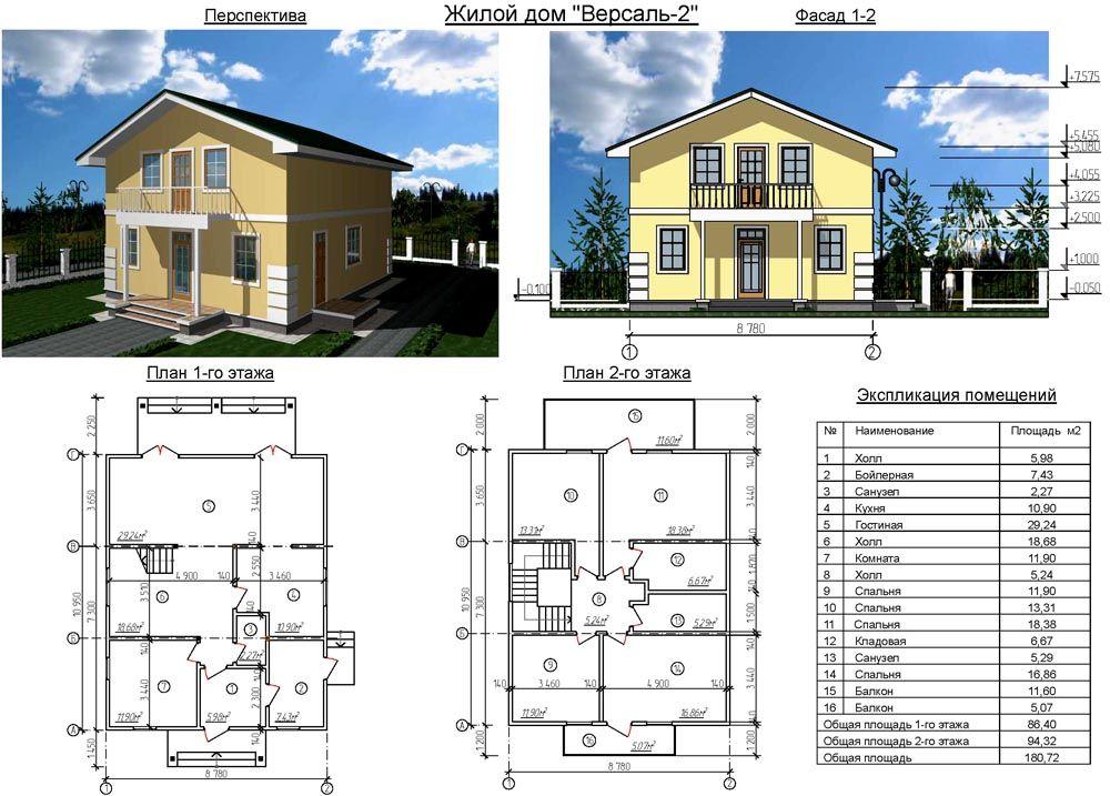 тому меня чертежи двухэтажных домов фото тот
