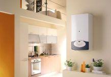 Котел электрический отопительный энергосберегающий