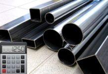 Вес стальной трубы: калькулятор