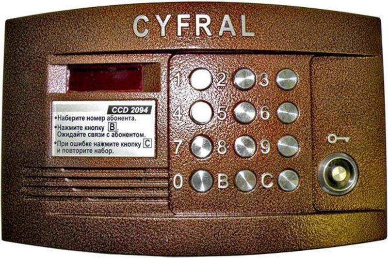 «Cyfral» открывается за 5 минут