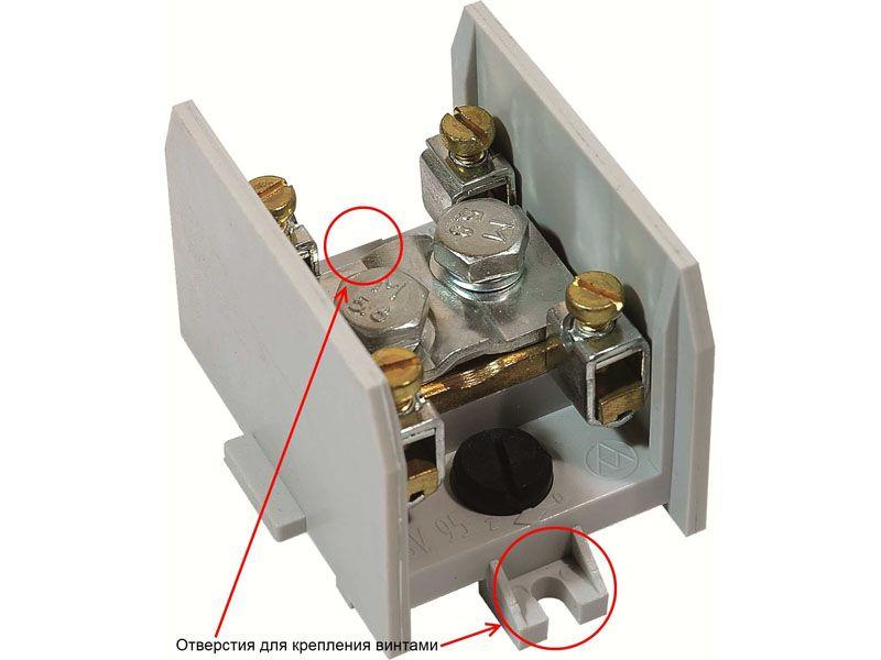 Специальные крепления, отмеченные на снимке, пригодятся для монтажа клеммы на опорной планке электрощита