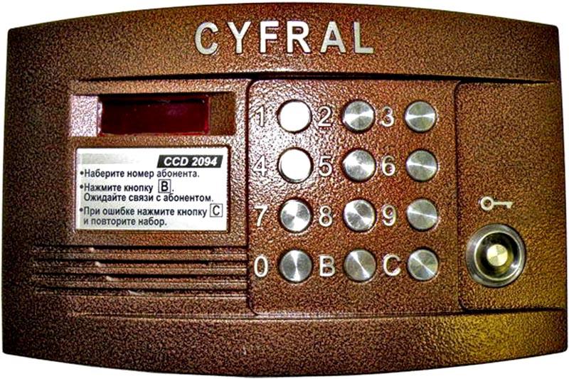 Нужно определить тип домофона – координатный или цифровой