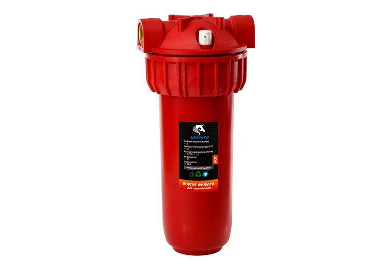 Фильтр на горячую воду в корпусе красного цвета