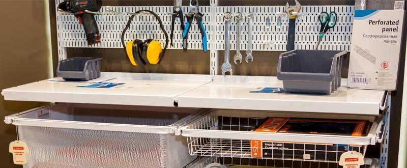Перфорированные панели хорошо подходят для закрепления ножниц, инструментов