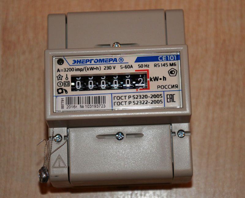 Класс точности приведен на передней панели в кружочке