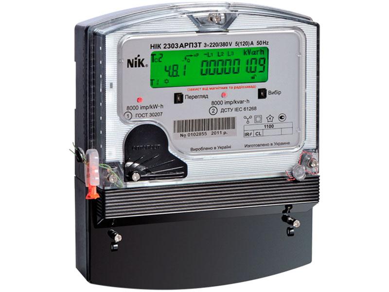 Для сети с напряжением 380 В приобретается специальный счетчик