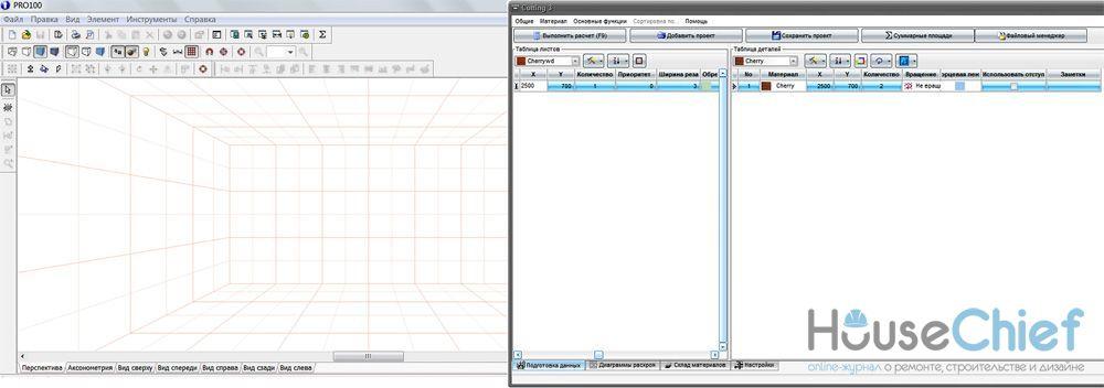 Программы PRO100 и Cutting3 отличные помощники для создания мебели