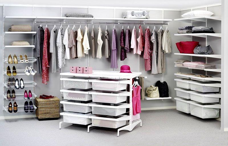 Решетчатая гардеробная производства Эльфа
