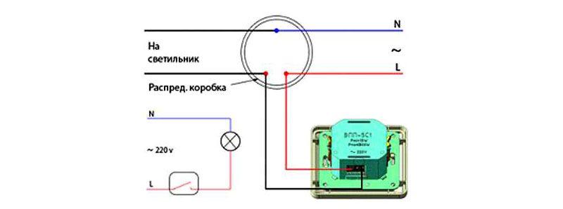 Диммер и светодиодная лампа, стандартная электрическая схема