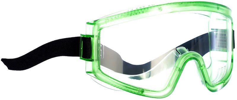 Для предотвращения и минимизации вредных воздействий применяют специальные очки, другие средства индивидуальной защиты