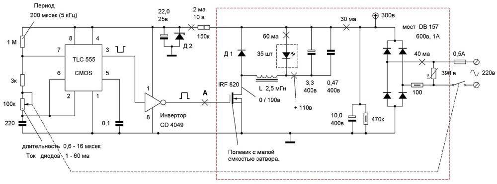 По этому чертежу можно собрать качественное устройство управления на специализированной микросхеме