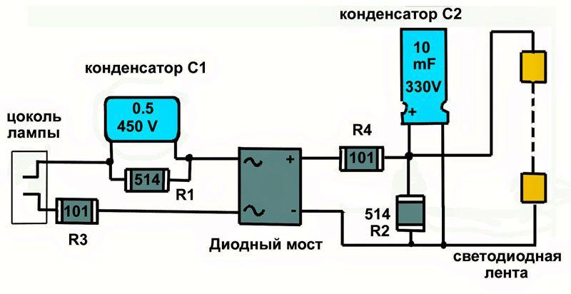 Принципиальная схема LED-драйвера для светодиодов