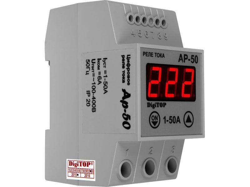 Реле на 220В переменного тока, малогабаритное, модель Ap-50A, используется в качестве управляющего модуля терморегулятора для теплого электрического пола